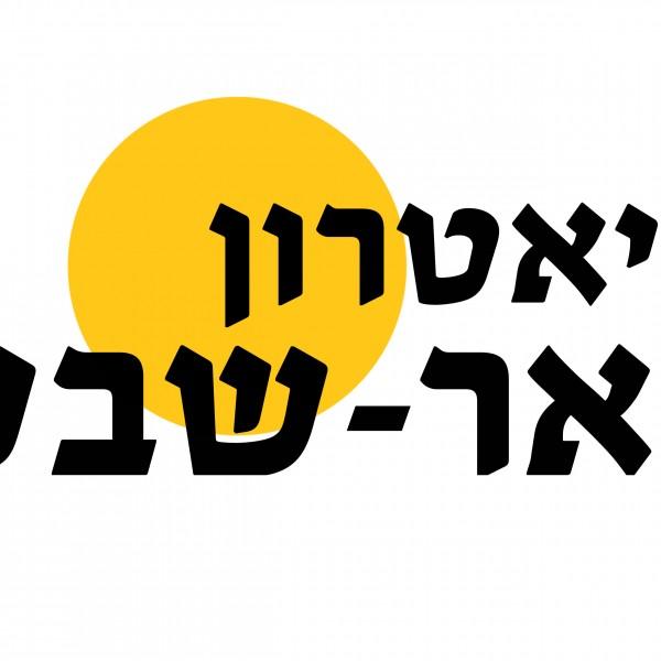 Logob1.jpg