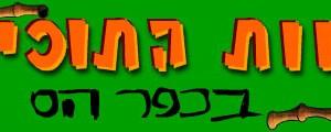 Logohava.jpg