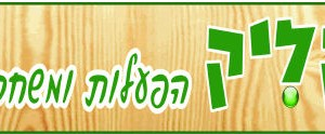 logo92.jpg