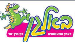 logobalagan.jpg