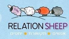relationsheeplogo.jpg